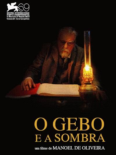 O Gebo e a Sombra poster